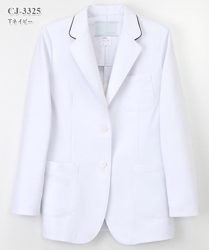 女子テーラードジャケット長袖[ナガイレーベン製品] CJ-3325