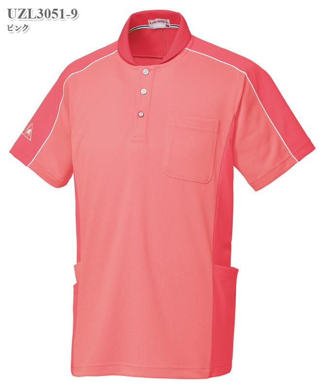ルコックスポルティフ男女兼用ショールカラーシャツ半袖[lecoq製品] UZL3051