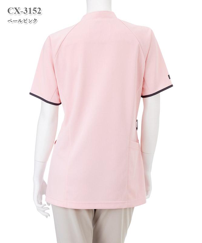 男女兼用ニットシャツ半袖[ナガイレーベン製品] CX-3152