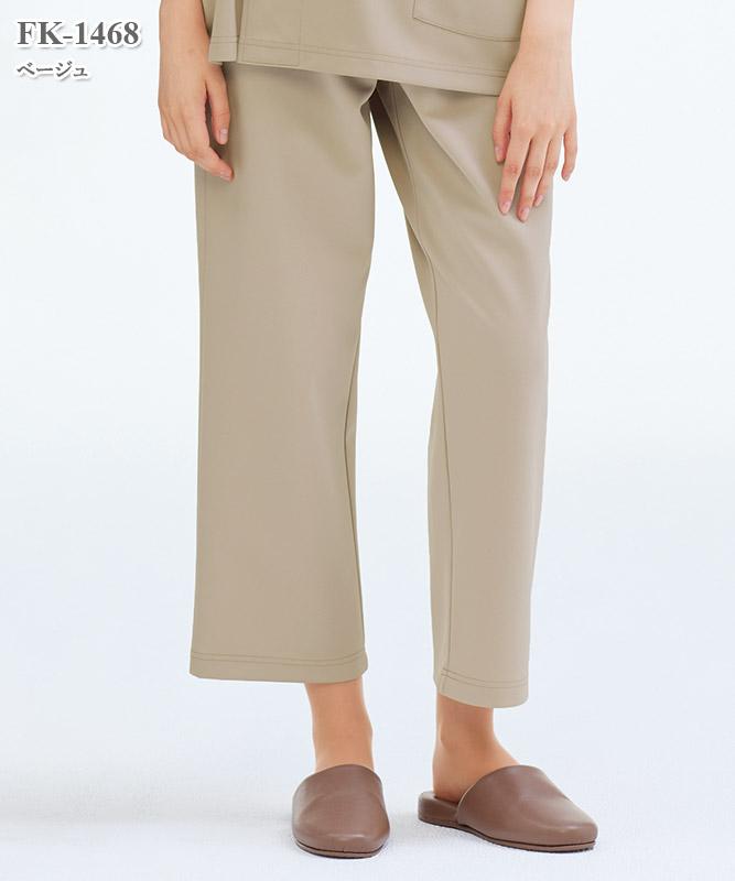 ヘルスヘルパー男女兼用検診衣パンツ[ナガイレーベン製品] FK-1468