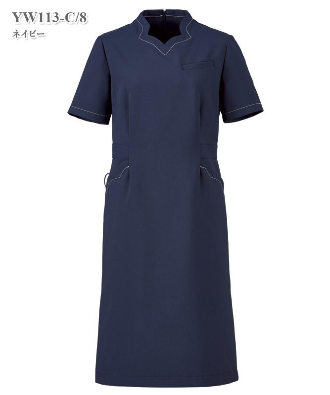 渡辺雪三郎ワンピース半袖[KAZEN製品] YW113