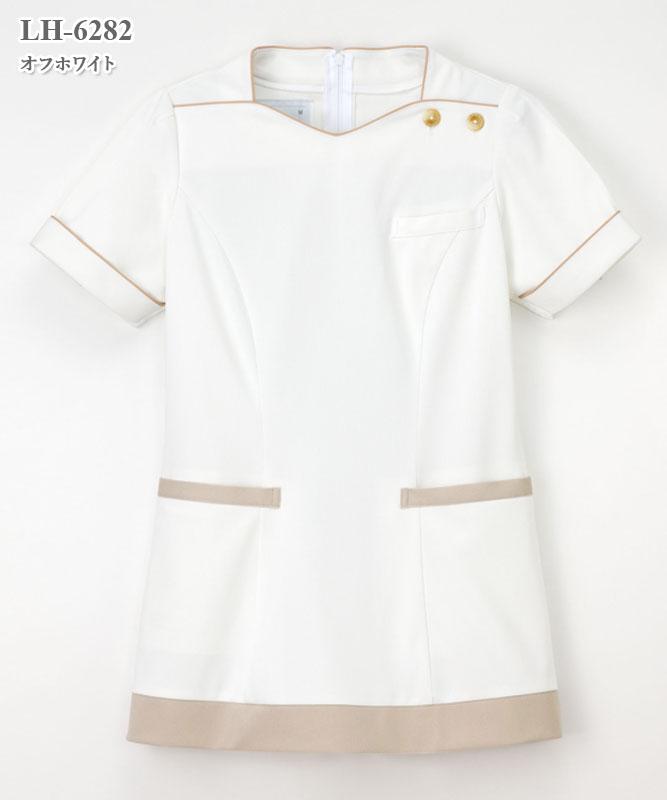 女子チュニック半袖[ナガイレーベン製品] LH-6282