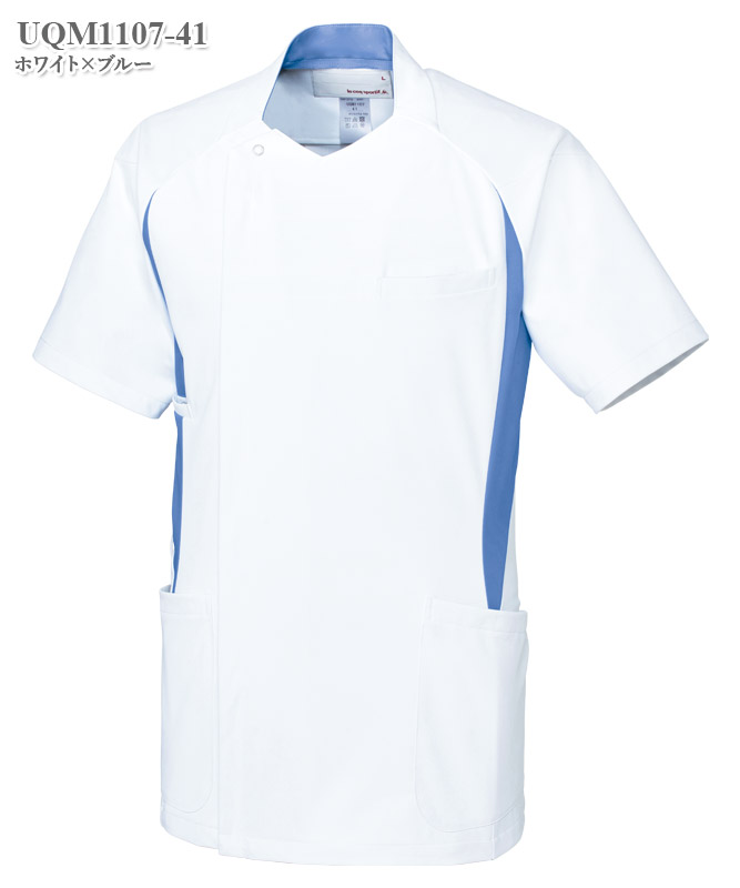 ルコックスポルティフメンズジャケット半袖[lecoq製品] UQM1107