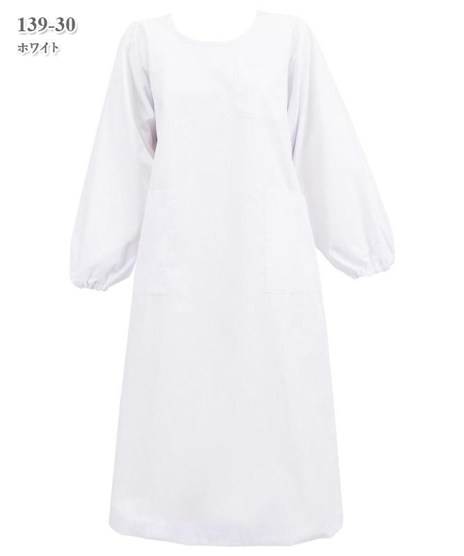 ブロード予防衣長袖[KAZEN製品] 139-3