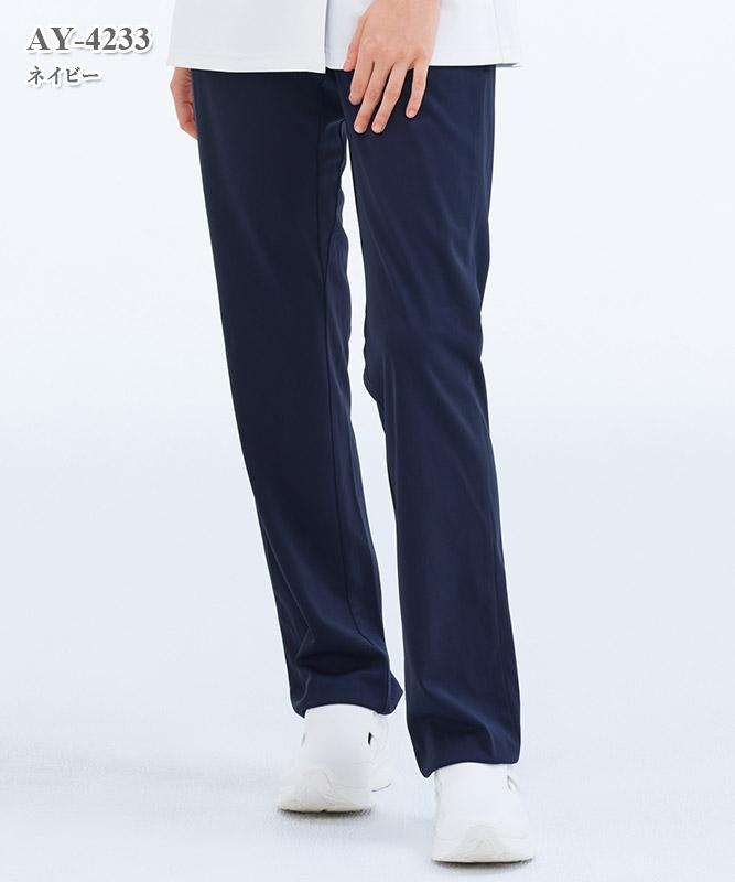 女子パンツ[ナガイレーベン製品] AY-4233