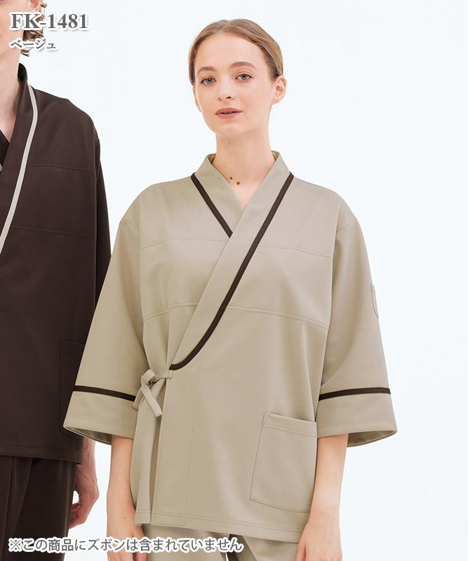 男女兼用検診衣甚平型上衣[ナガイレーベン製品] FK-1481