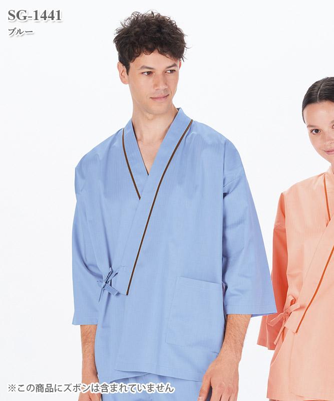 ヘルスヘルパー男女兼用患者衣甚平型上衣[ナガイレーベン製品] SG-1441