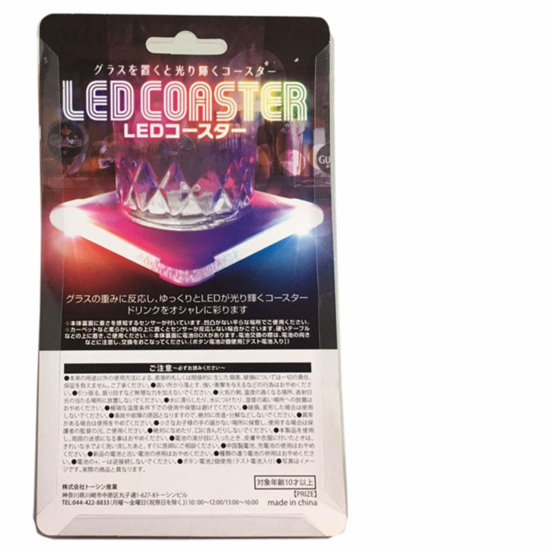 LEDコースター