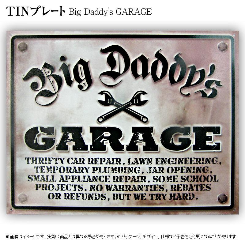 (完売)TINプレート[Big Daddy's GARAGE]