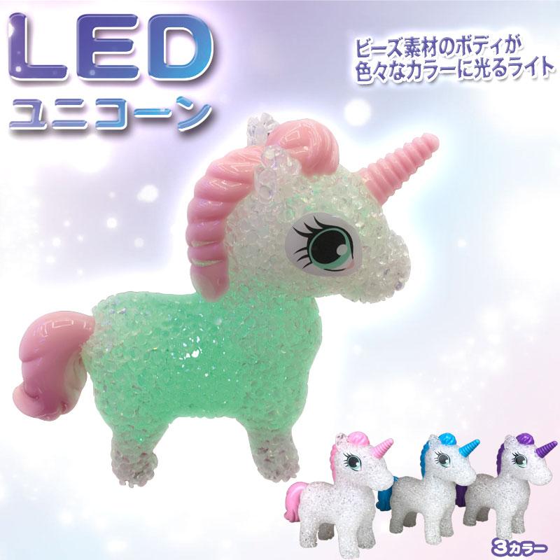 (完売)LEDユニコーン