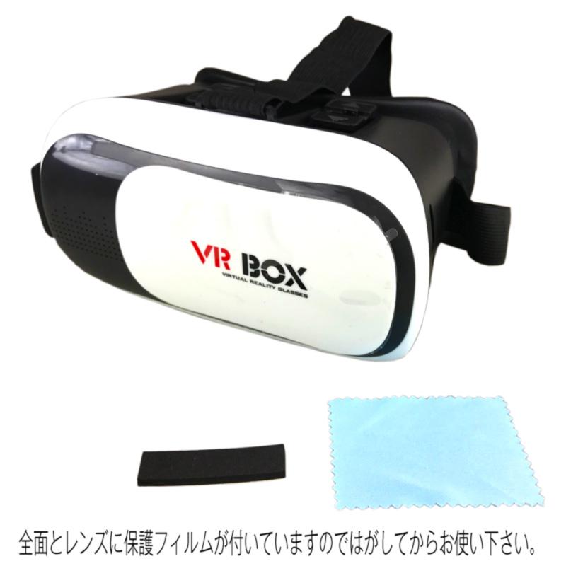 VRヘッドセット1