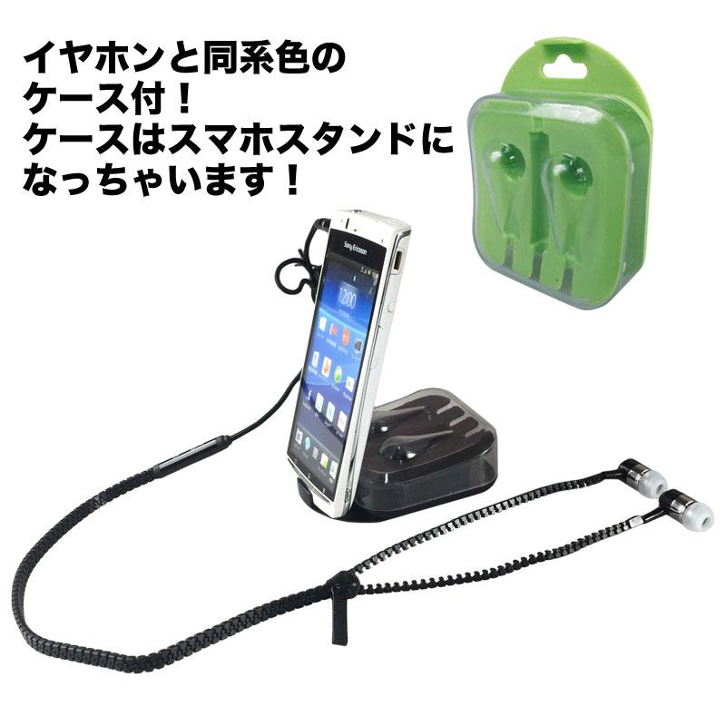 (完売)ZIPPERイヤホン2(5カラー)
