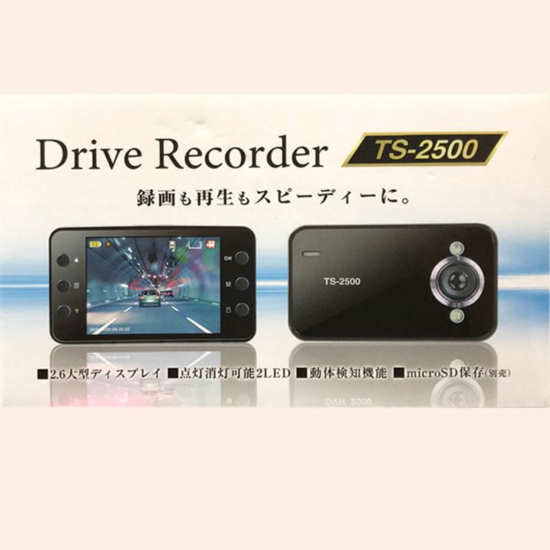 (完売)ドライビングレコーダー