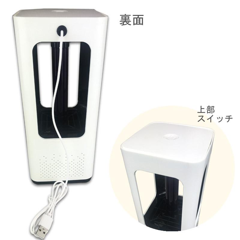 (完売)USBモスキートキラー