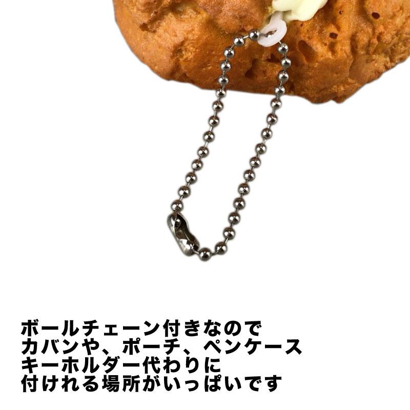 シュークリームスクイーズ