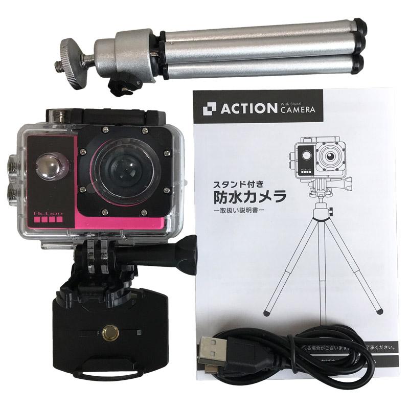 スタンド付き防水カメラ