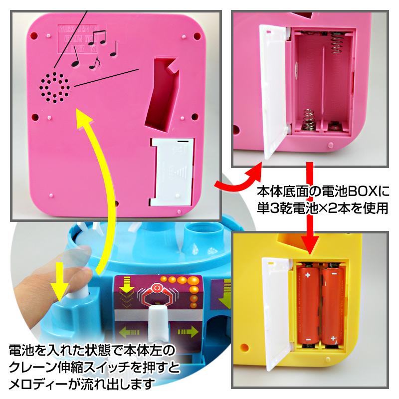 (完売)キャンディUFOクレーン[ピンク]