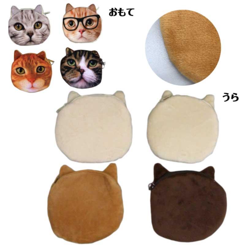 猫ミニポーチ