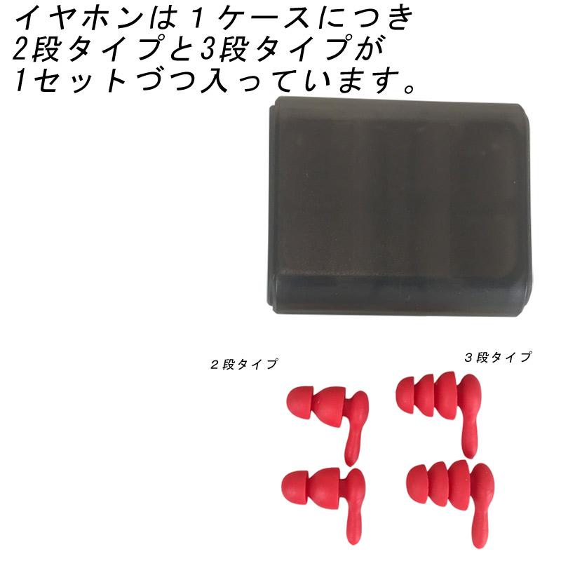 (完売)ノイズキャンセル耳栓