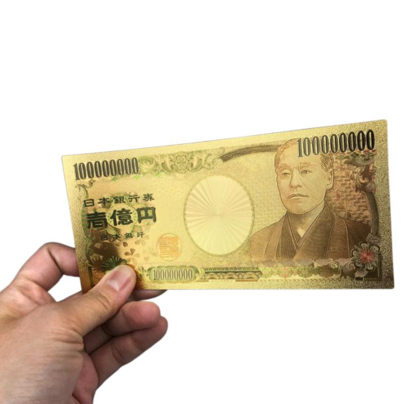 金運一億円札