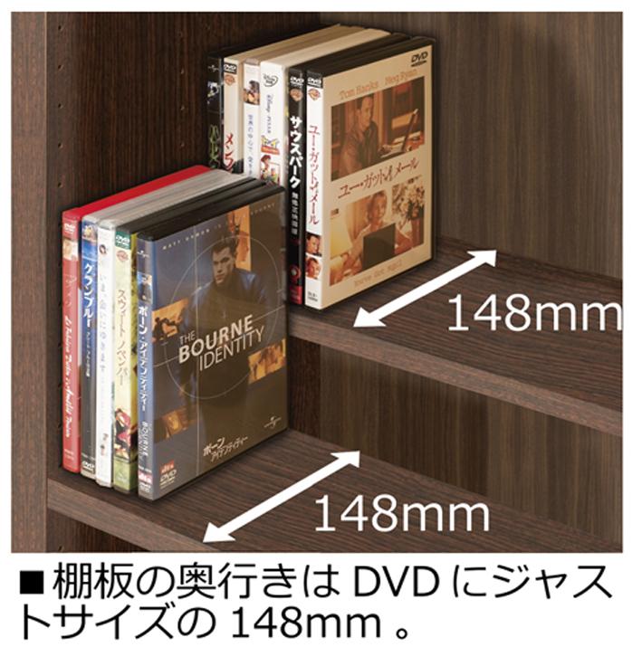フナモコ コレクションキャビネット (日本製・完成品) TICS-750ホワイトウッド 【大型商品配送便でのお届け】