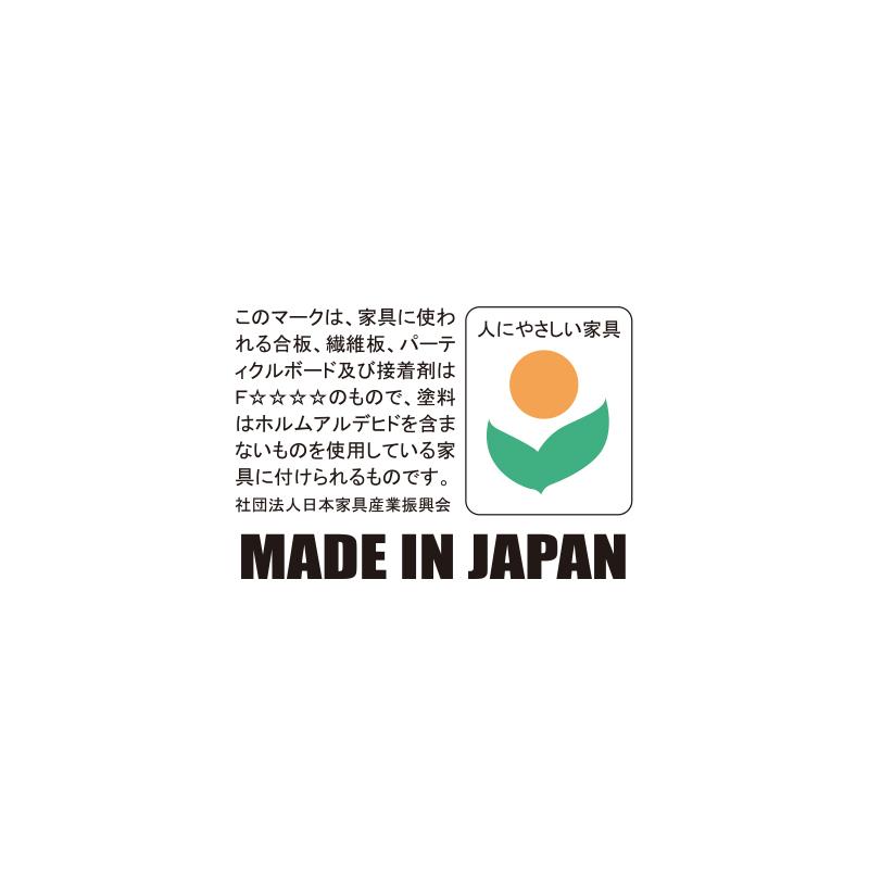 浜本工芸 3人掛けソファ ネージュ3PNA/シャームBR 【大型商品配送便でのお届け】