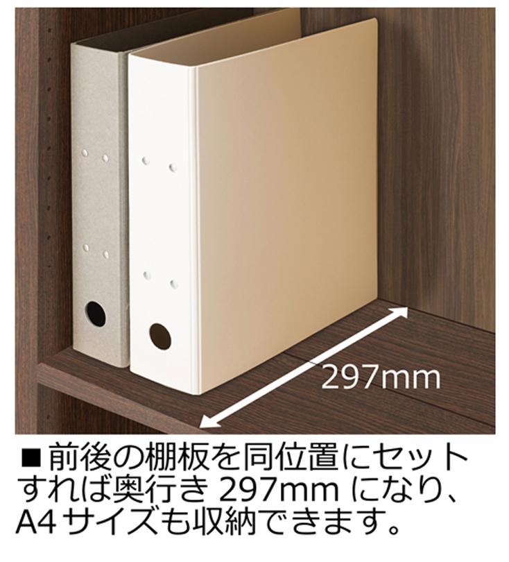 フナモコ コレクションキャビネット (日本製・完成品) TICD-750ウォールナット 【大型商品配送便でのお届け】