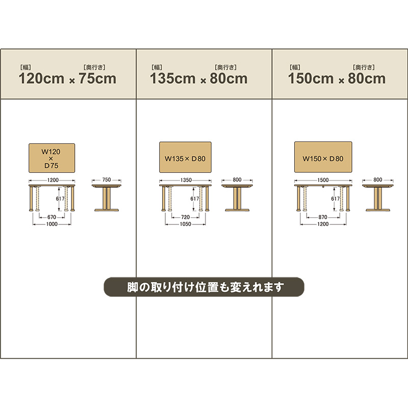 浜本工芸 ダイニングテーブル DT-246 2本脚 【大型商品配送便でのお届け】 ※5サイズから選べます
