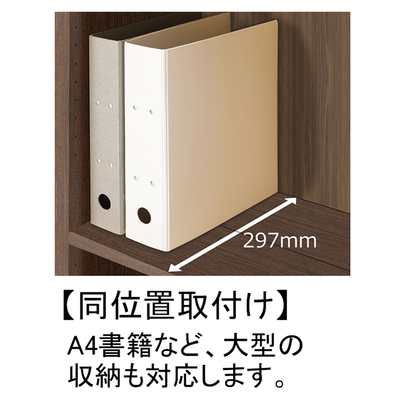 フナモコ コミックシェルフ (日本製・完成品) TIBS-900ホワイトウッド 【大型商品配送便でのお届け】
