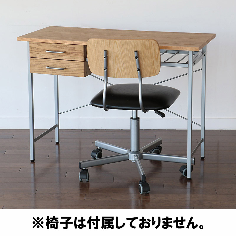 デスク IF Houston Work Desk T-3474NA NA 【お客様組立商品】※デスクのみ