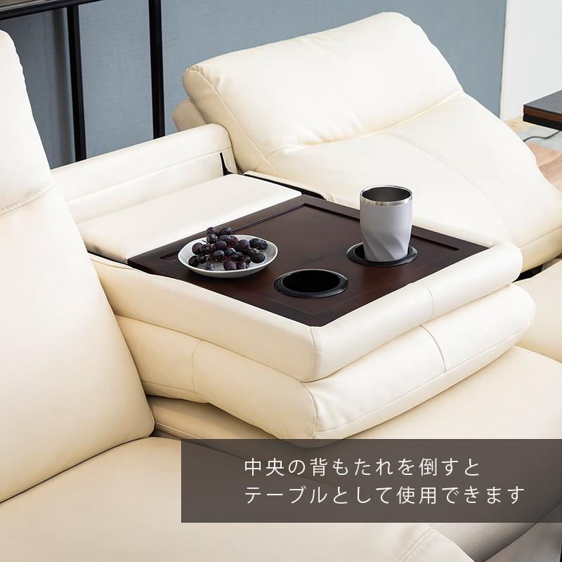 電動3Pソファ ALLES 3S C100 IV 【if HOME】東京インテリアオリジナル【大型商品配送便でのお届け】