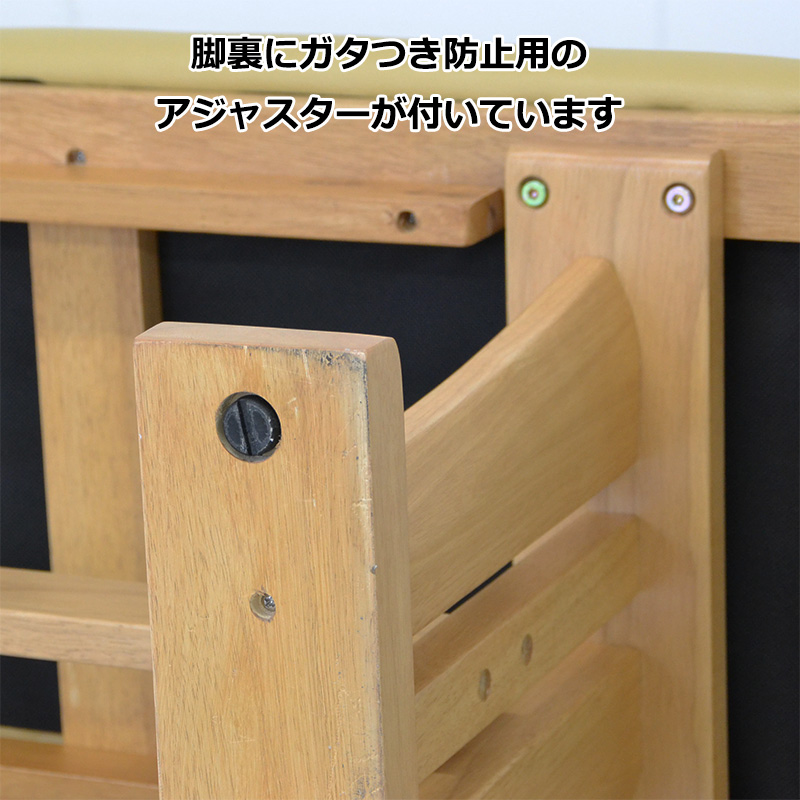ダイニングベンチ BONDS2 120 【大型商品配送便でのお届け】