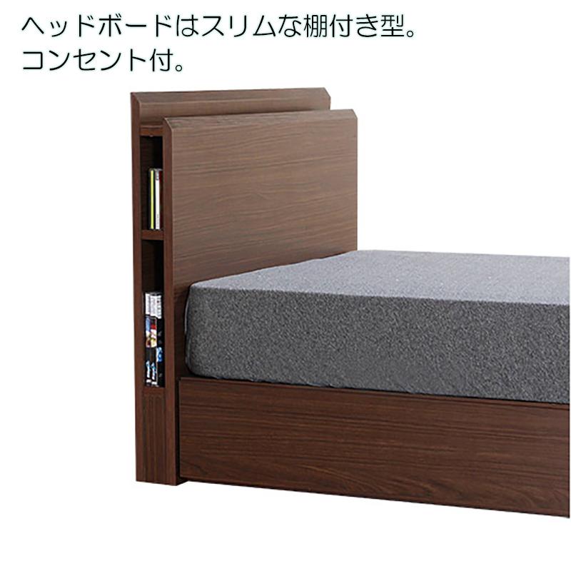 ベッドフレーム  / ライラックDR DBR(マットレス別売)  【 i f  HOME 】