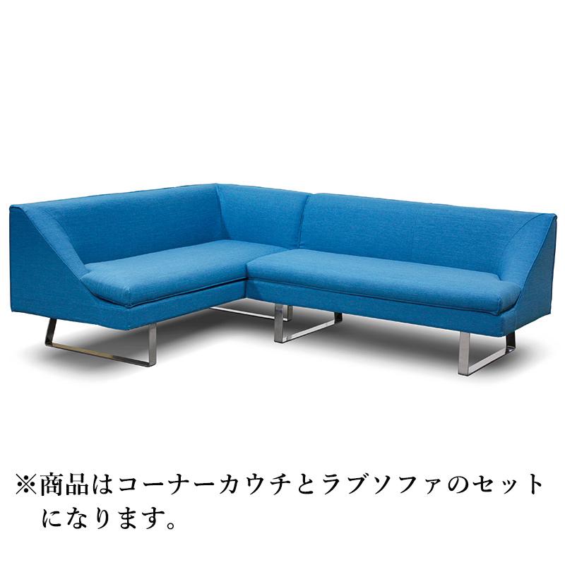 LD2点セット Nモナーク 【大型商品配送便でのお届け】 コーナーカウチR+ラブソファL