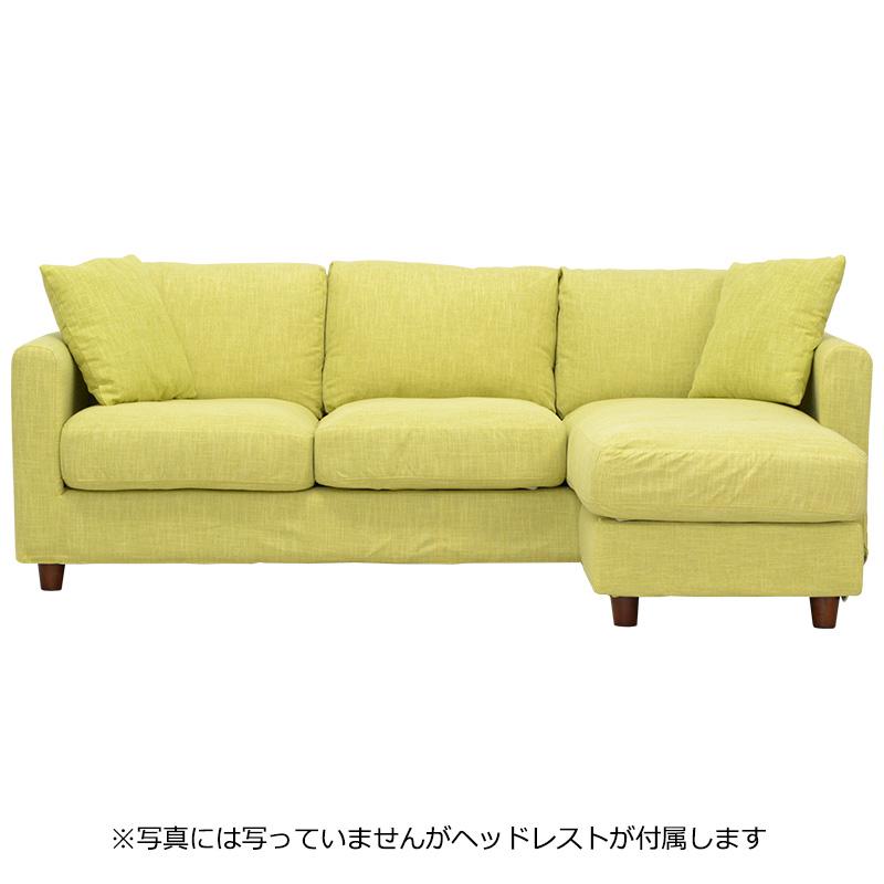 カウチソファ XY-3342 BZ220-9 GR 【大型商品配送便でのお届け】