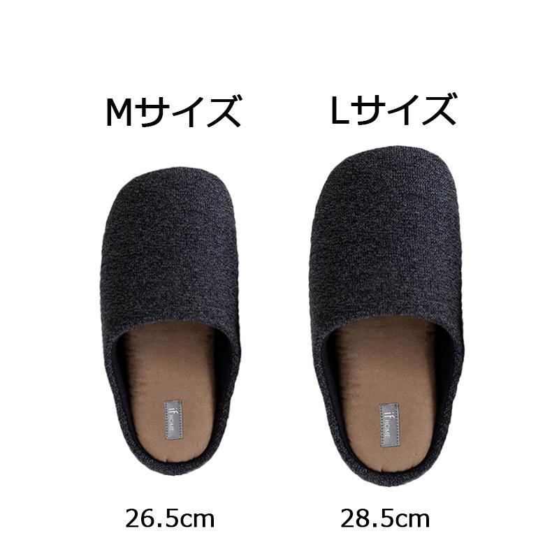 IFスリッパ サンドチャールス BK Mサイズ