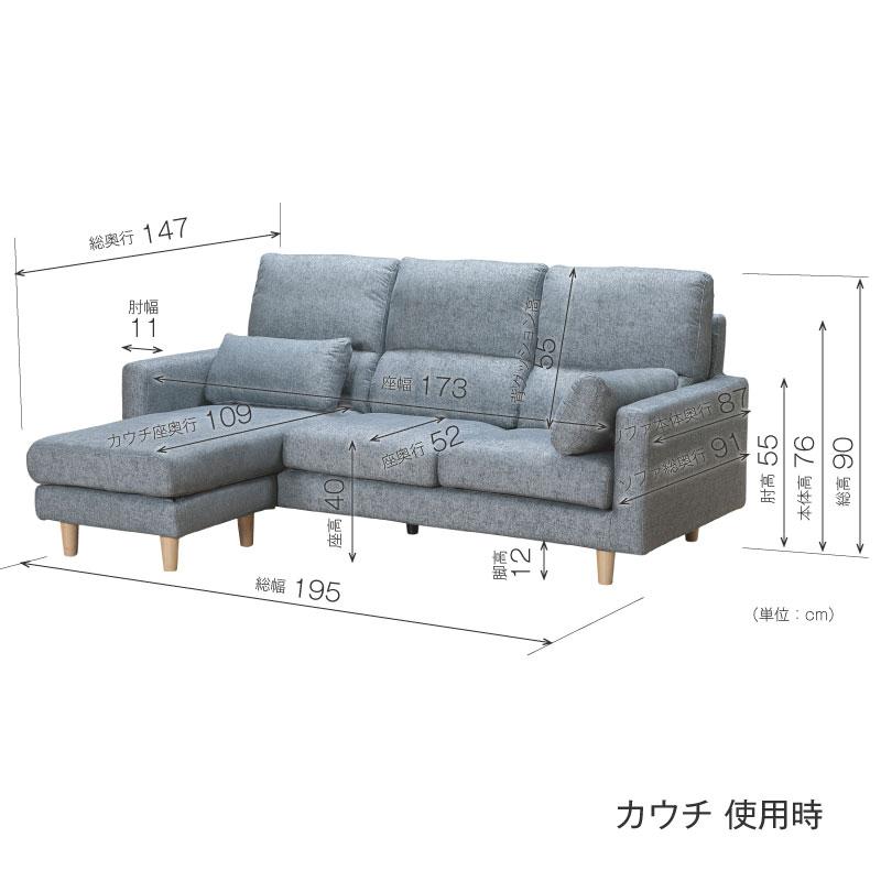 カウチソファ 5669 SD543 -05 DGY 【大型商品配送便でのお届け】