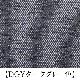 カウチソファ 5669 SD543 ※【 DGY・BE 】の2色から選べます。【大型商品配送便でのお届け】