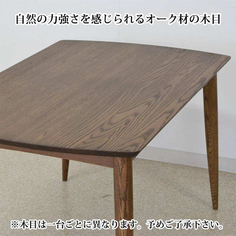 ダイニングテーブル オークライフ2 135(150)OBR【大型商品配送便でのお届け】
