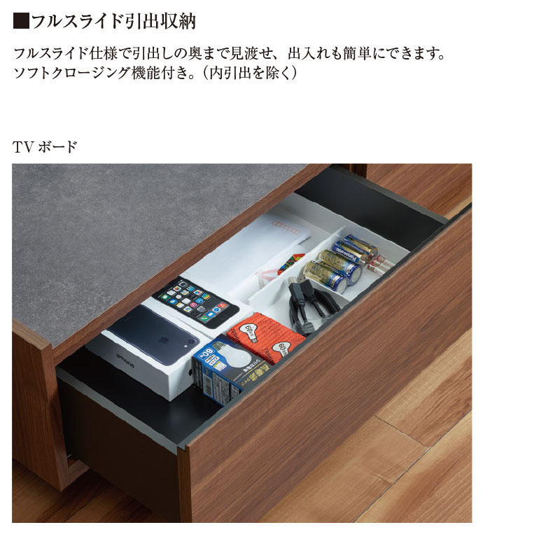 TVボード パモウナ WV-120 WV-150  WV-180  ウォールナット色 【大型商品配送便でのお届け】 ※3サイズから選べます