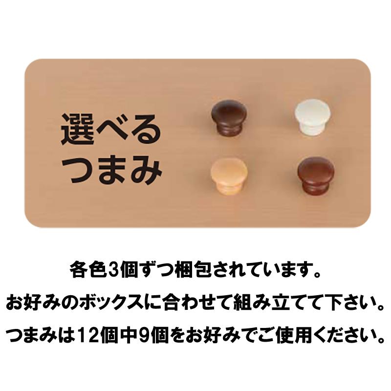 3段チェスト90W IF KT8268-3NE ニュートラル 【お客様組み立て商品】