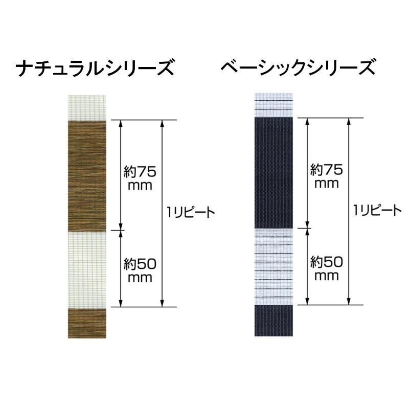 トーソー製 調光ロールスクリーン センシア  幅60cm×高さ150cm ※色は4色からお選びいただけます