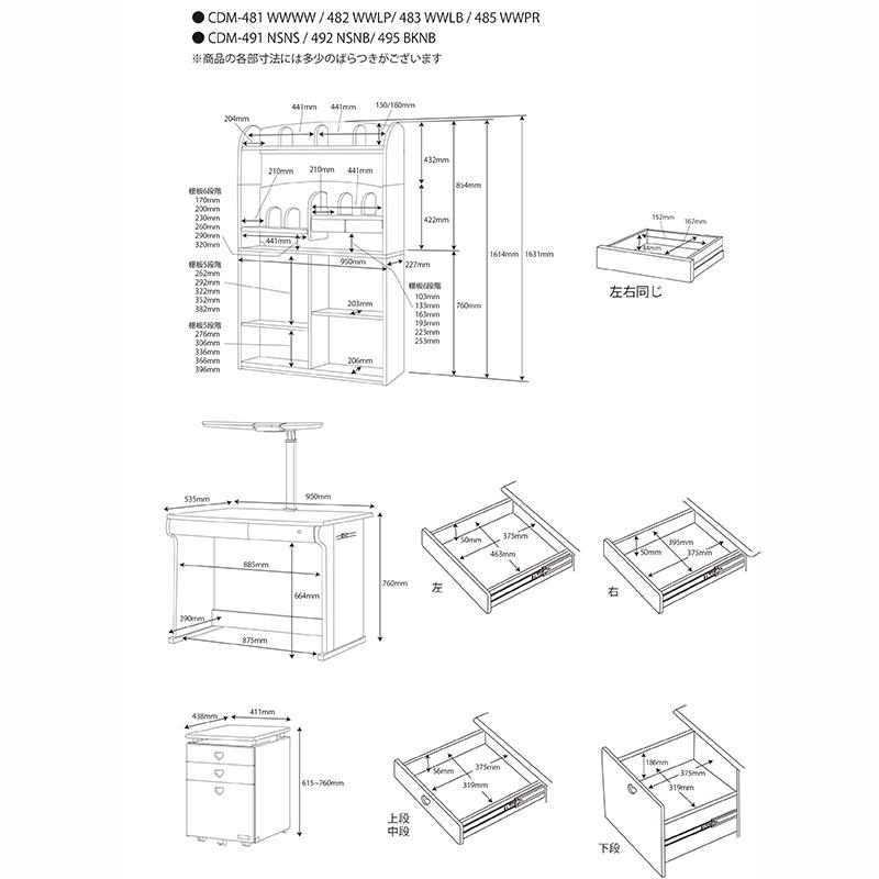 【コイズミ】学習机 CDM-485WWPR(ライトパープル)