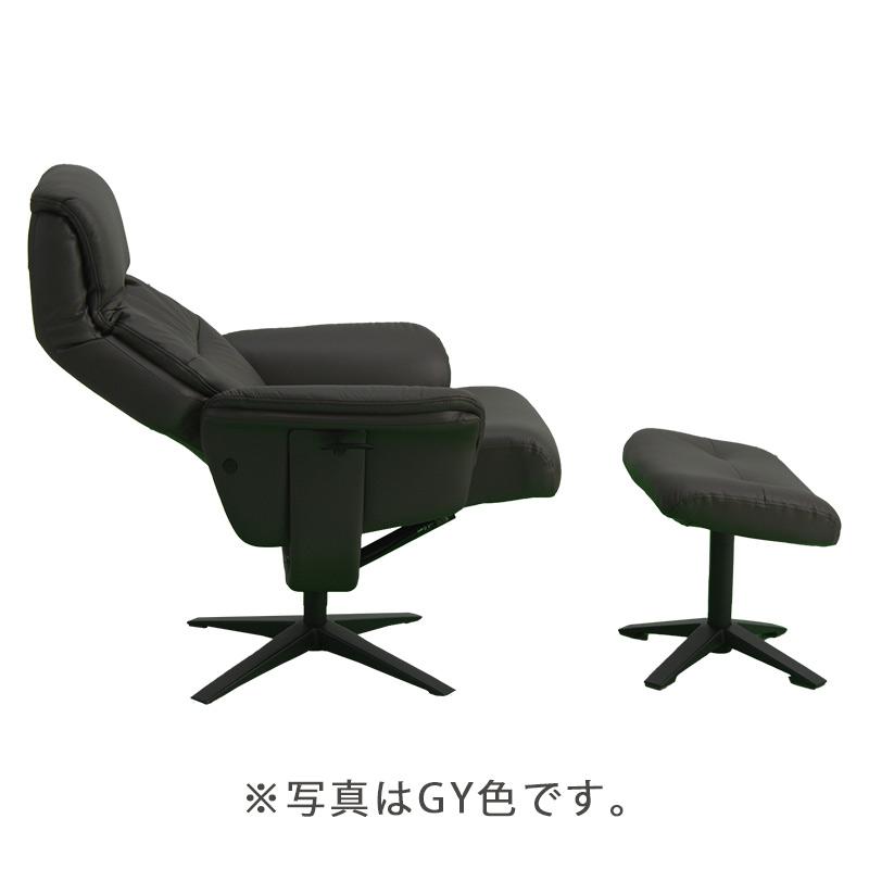 パーソナルチェア ホーセンス IV色(アイボリー) 【大型商品配送便でのお届け】
