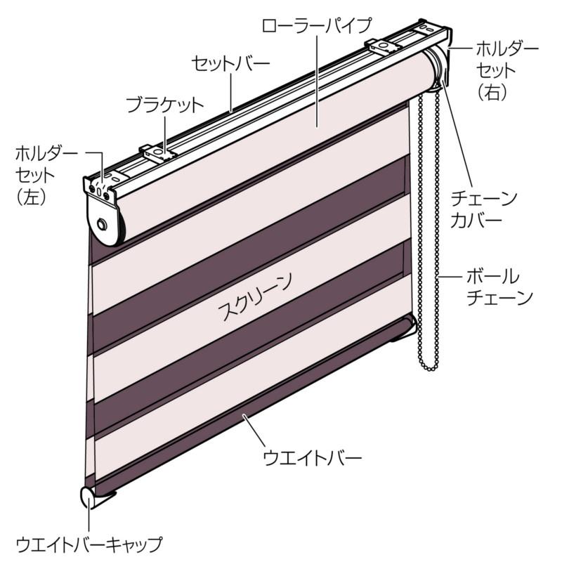 トーソー製 調光ロールスクリーン センシア  幅130cm×高さ200cm ※色は4色からお選びいただけます