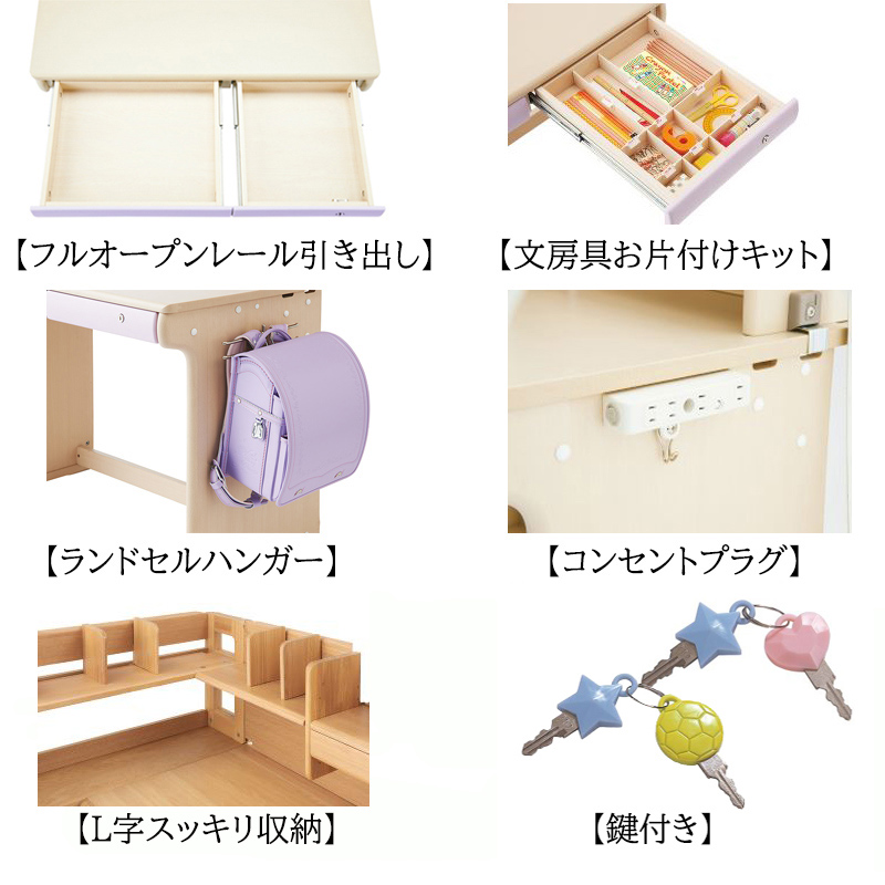 【コイズミ】学習机 CDM-481WWWW(ホワイトウッド)