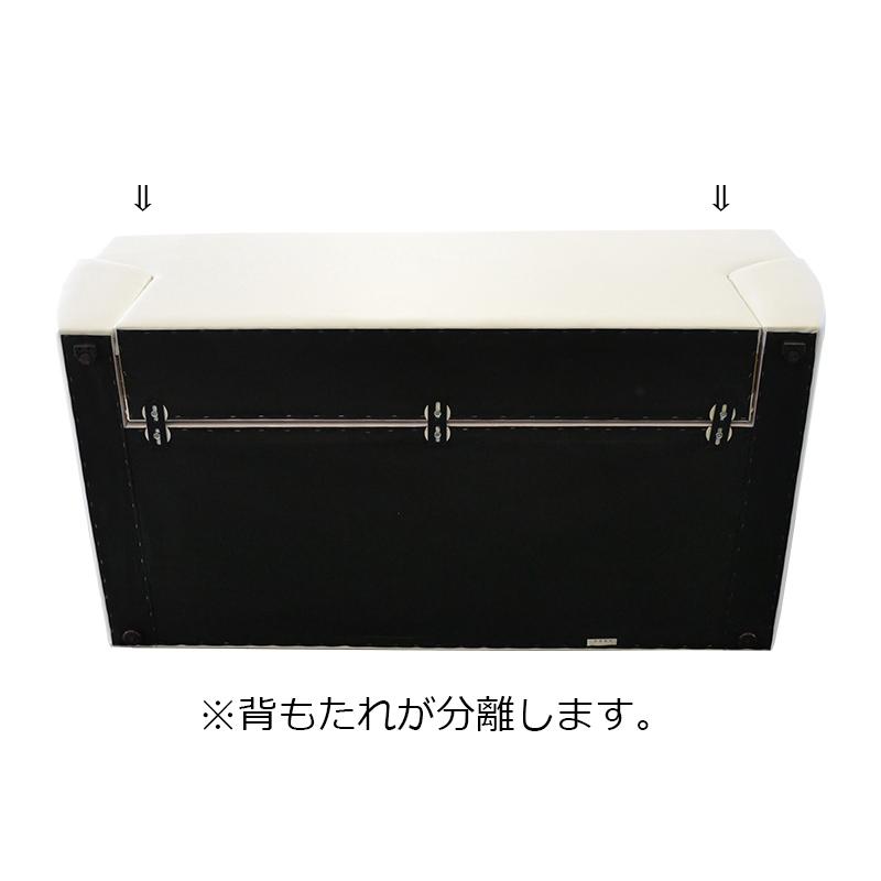 3人掛けソファ CORSO4 WH 【大型商品配送便でのお届け】