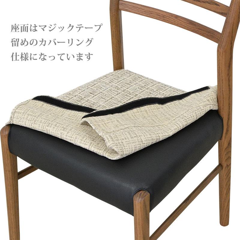 ダイニングチェア オークライフNo.3 PVC/OBR【大型商品配送便でのお届け】