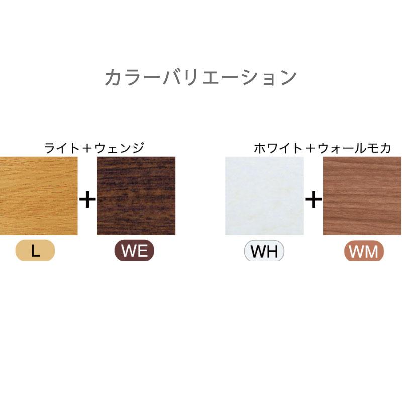 2段ベッド Nエリア カラー(ホワイト+モカ) 【大型商品配送便でのお届け】