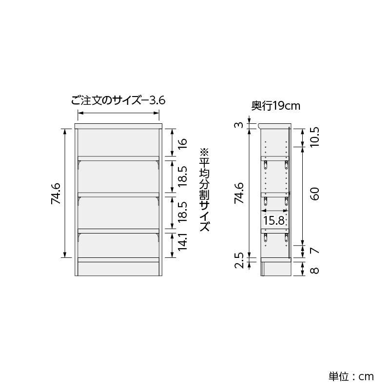 【お客様組立商品】オーダーラック奥行19�スリムタイプ (高88.1�・幅15〜90�) ARONCOタフ9015-90S ※サイズにより価格が異なります。